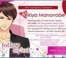 Rikiya Mononobe