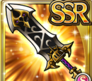 Rarity SSR Weapon Gear