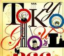 Ежедневный календарь «Tokyo Ghoul»