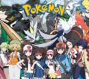 Steven Star/Pokemon Marathon - Pokemon Black, White, Black 2, and White 2
