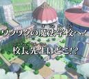Mahou Tsukai Folge 02