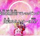 Mahou Tsukai Folge 03