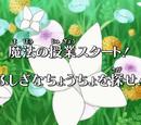 Mahou Tsukai Folge 04
