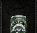 Pripyat beer