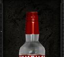 Cmuphob vodka