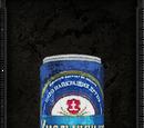 Chmielnitskoe beer
