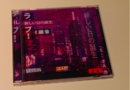 AtarashiNiTsuNoTanjou-CDCase1.png