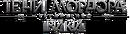 Shadow of Mordor Wiki-wordmark.png