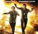 Jump Street - Filmreihe