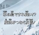 Mahou Tsukai Folge 05
