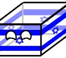 Israelcube