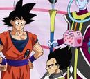 Dragon Ball Super épisode 018