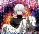 Ahiru Yukitori/KAZÉ Anime Night Berlin - Tokyo Ghoul Root A