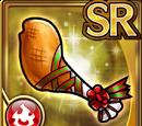 Christmas Turkey (Gear)