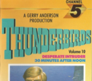 Thunderbirds (Channel 5 VHS) Volume 10