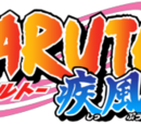 Narutopedia. sr wiki