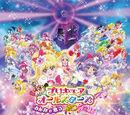 Pretty Cure All Stars: Mit allen singend♪ Wundersame Magie! Merchandise