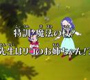 Mahou Tsukai Folge 06