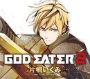 God Eater 2 (Manga)