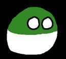 Rhine Provinceball