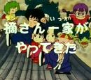 Here Comes the Tsuns (episode)