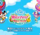 Disney Ranch Game: Magic Castle Dream Island