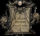 Каликсида