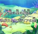 Mahou Tsukai Folge 07