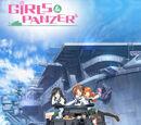 Wikia Girls und panzer