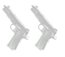 Weapons (Payday 2)