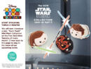 Star Wars The Phantom Menace Tsum Tsum Tuesday US 3.jpg