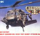 Chopper I