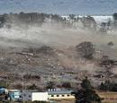 2066 eruption of the Ibuseki volcanic field