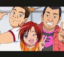 Folge 406: Nekketsu! Akane no Owarai Jinsei!!