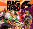 Big Hero 6: Brave New Heroes Vol 1 1
