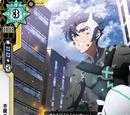 Shield of Fortitude, Yoshichika