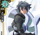 Holy Knight of Light, Yoshichika