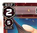 Yuzuki Two, Regretful Flame