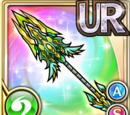 Divine Tempest Spear (Gear)