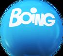 Boing (South Matamah)