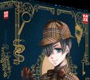 Ahiru Yukitori/Black Butler - Book of Murder (Ahirus Rezension)