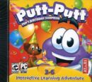Putt-Putt: Pep's Birthday Surprise (2003) (Video Game)