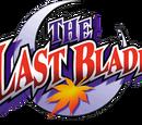 The Last Blade (serie)