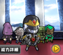 Kingdom Ranger (王国戦隊)