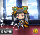 Shizuku (しずく)