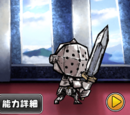 Swordsman (剣士)