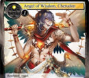 Angel of Wisdom, Cherudim