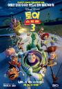 Toy Story 3 International Posters 03.jpg