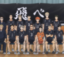 Karasuno Volleyball Club