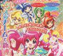Smile Pretty Cure! (Manga)